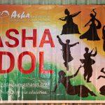 Asha Danbury - Events 2016